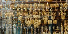 انخفاض كميات الذهب بنسبة 26% الشهر الماضي