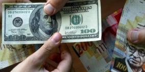 انخفاض آخر على اسعار العملات