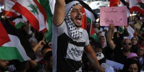 فلسطنيون يتظاهرون أمام سفارة كندا بلبنان لفتح باب اللجوء