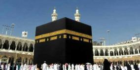 مكة: وفاة حاجة فلسطينية من رفح