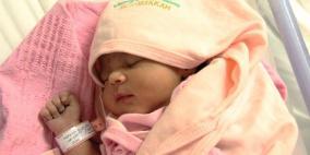 مصرية تلد في الحج وتطلق اسم مميز على طفلتها