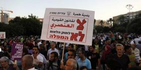 إدراج 'قانون القومية' في المنهاج التعليمي الإسرائيلي