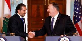 الحريري يرحب بالوساطة الأمريكية لحل المشاكل مع إسرائيل