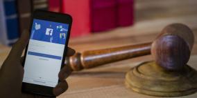 دعوى ضد فيسبوك لفشلها في تحذير مستخدميها من الخرق