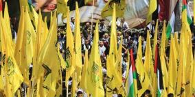 شبيبة فتح تدعو لمقاطعة مؤتمر السفارة الأمريكية في رام الله