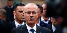 الحمد الله يعلق على قرار الرئيس ويطالب وزير المالية بكشف الحقائق