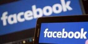 فيسبوك  تطلق ميزة طال انتظارها لحماية الخصوصية