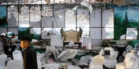 ارتفاع قتلى هجوم حفل زفاف كابول