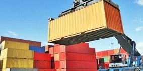 الإحصاء: انخفاض الصادرات والواردات السلعية