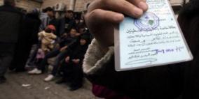 الحزب الشيوعي الفنزويلي يدين الإجراءات اللبنانية بحق اللاجئين الفلسطينيين