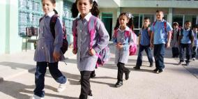 مليون و310 آلاف طالب وطالبة توجهوا إلى مدارسهم اليوم