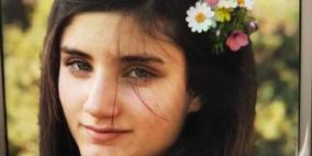 خرجت ولم تعد..فقدان فتاة منذ 10 أيام في الناصرة