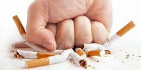 هذه الأطعمة تساعد على الإقلاع عن التدخين