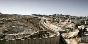 القرى المعزولة خلف الجدار في جنين تطالب بتعزيز مقومات صمود أهلها