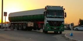 إدخال 6 شاحنات وقود إلى غزة