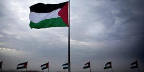 الاتحاد الفلسطيني في امريكا اللاتينية يستنكر قرار حكومه هندوراس