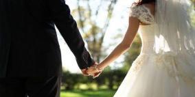 دوافع خاطئة للزواج عليك معرفتها