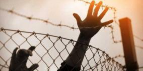 جنين: وقفة تضامنية مع الأسرى المضربين