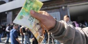 الحكومة ترد على الاستفسارات الواردة بشأن رواتب موظفي غزة