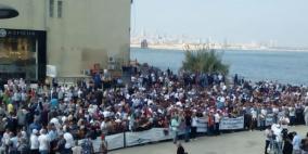 معتصمون فلسطينيون أمام سفارة كندا يطالبون بفتح أبواب الهجرة