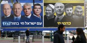 استطلاع يكشف نتائج الانتخابات الاسرائيلية لو جرت اليوم