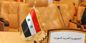 عودة سوريا للجامعة العربية قرار أمريكي وليس عربي!