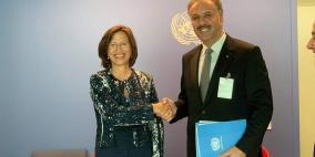 اتفاقية تعاون ما بين الهيئة العامة للإذاعة والتلفزيون والأمم المتحدة