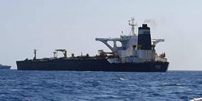 """اتفاق إيراني أمريكي سري حول ناقلة النفط العملاقة """"أدريان داريا 1"""""""