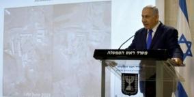 نتنياهو يتهم إيران بتدمير موقع نووي سري بعدما اكتشفته إسرائيل