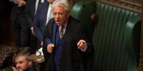 رئيس مجلس العموم البريطاني يعلن نيته الاستقالة