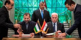 حراك مصري مرتقب بشأن المصالحة