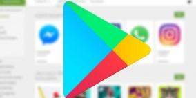 تطبيق خبيث جدا يخترق متجر غوغل ويهاجم الآلاف