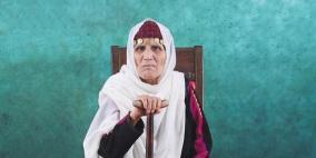 """أربعة أفلام من مجموعة """"أنا فلسطينية"""" في مهرجان للأفلام في سويسرا"""