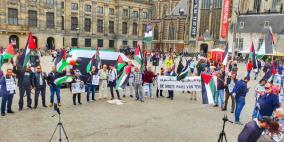وقفة تضامنية مع شعبنا في هولندا