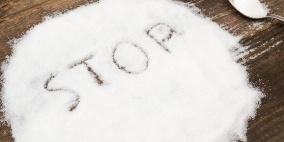 تعرف على طريقة التخلص من الملح في النظام الغذائي