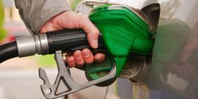 اسعار الوقود في اسرائيل ترتفع
