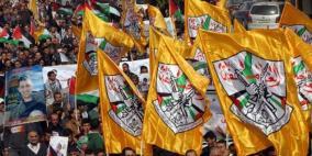حركة فتح إقليم شمال الخليل تقرر مقاطعة حكومة اشتية