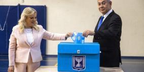نتنياهو يستدعي أعضاء حزبه لاجتماع عاجل بسبب نسبة التصويت بين العرب