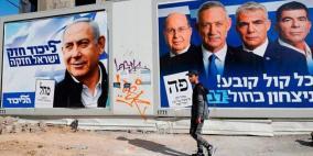 السيناريوهات المتوقعة لنتائج الانتخابات الإسرائيلية