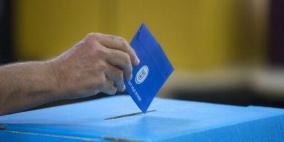 محدث- النتائج الأولية للانتخابات الاسرائيلية