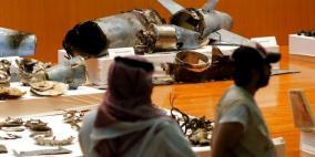 """السعودية: هجمات أرامكو انطلقت """"من الشمال"""""""