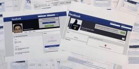 مئات الصفحات أنشأها فيسبوك للترويج لداعش والقاعدة
