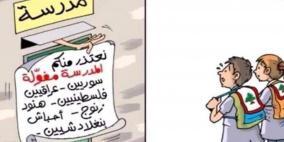 """غضب عارم بعد كاريكاتور لبناني """"يطفح بالعنصرية"""""""