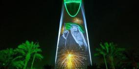 الخارجية الإسرائيلية تهنئ السعودية بيومها الوطني