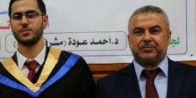 حماس تغرم نجل أحد قادتها في قضية سفره إلى الحج