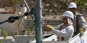 جدول جديد لقطع الكهرباء عن بعض المناطق