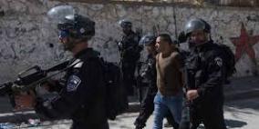 اعتقال 22 مواطنا خلال حملة اعتقالات في العيسوية وسلوان