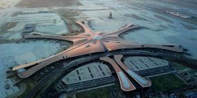 الصين تفتتح مطاراً ضخماً صممته مهندسة عربية