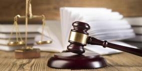 الحكم على مواطن بالأشغال الشاقة لــ15سنة بتهمة القتل القصد