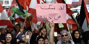 بيروت: اعتصام جماهيري حاشد دعما للأونروا